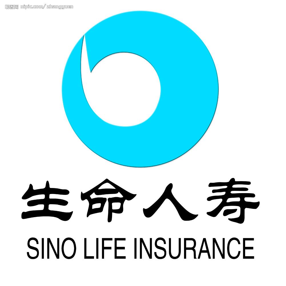 生命人寿保险台州中心支公司