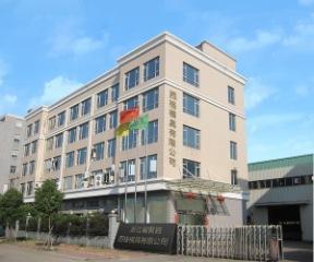 台州市黄岩西格模具有限公司图片