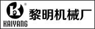 仙居招聘网-仙居县黎明机械厂-招聘