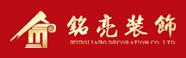 临海招聘网-台州市铭亮装饰有限公司-招聘
