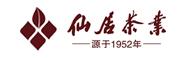 仙居招聘网-仙居县茶叶实业有限公司-招聘