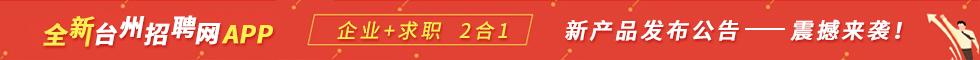 明升m88备用网站新版app