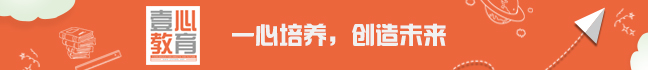 台州一心教育培训学校