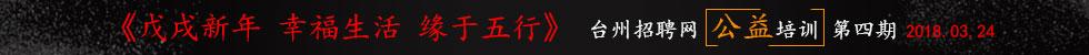 明升m88备用网站(驰骋学院)第四期公益培训